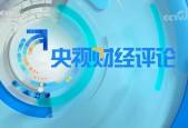白鹤舞金沙中国水电再攀高峰