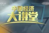 中国新冠疫苗如何向科学要答案?