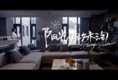(电影)阳光姐妹淘